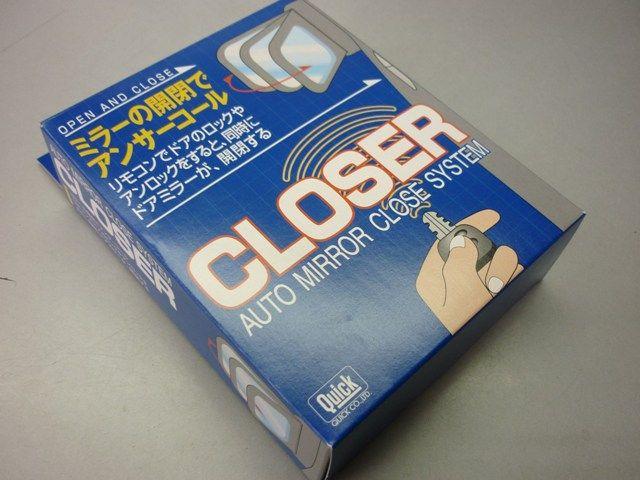 クイック クローザー ドアロック連動ミラー開閉システム QCT−201