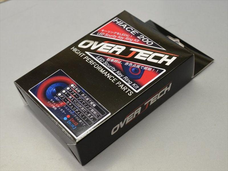 OVER TECH LEDセキュリティキーリングキット RED/BLUE ハイエース200系