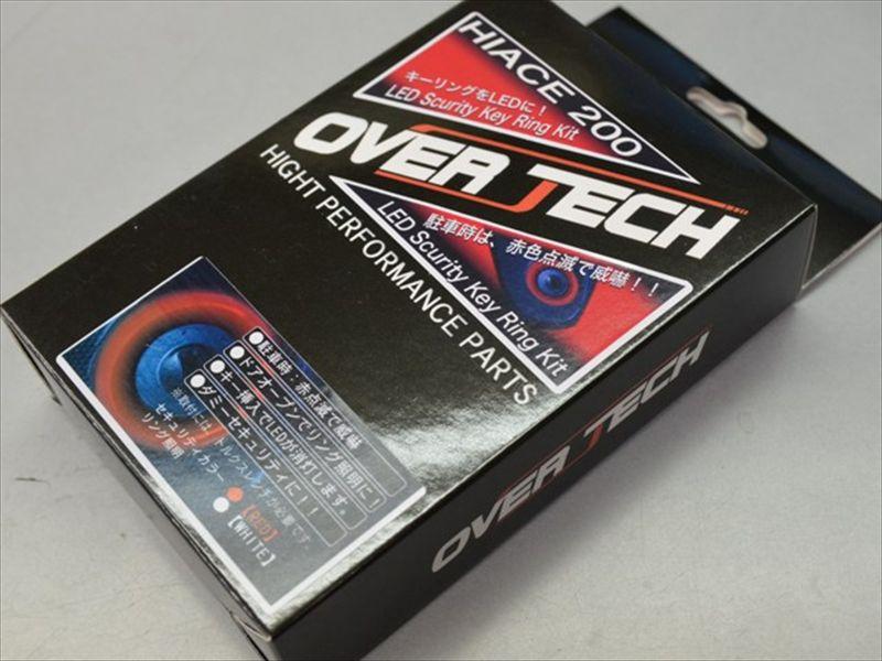 OVER TECH LEDセキュリティキーリングキット RED/WHITE ハイエース200系