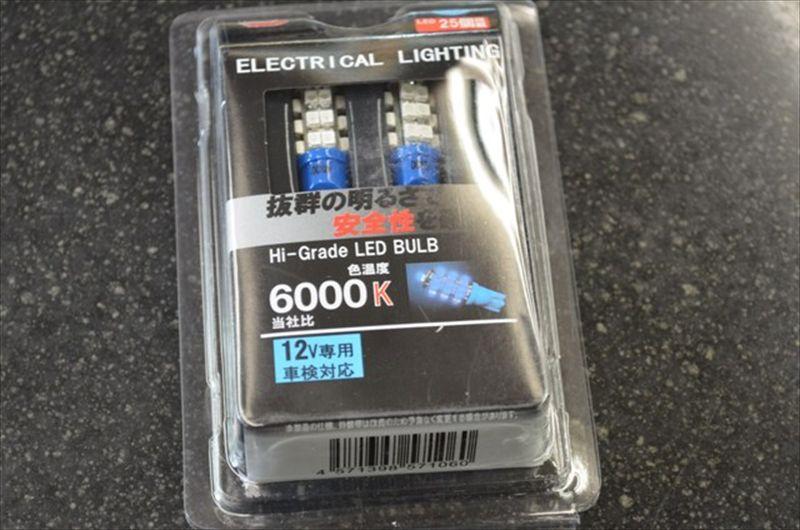 ED JAPAN 12V T10 ウェッジ 25SMD ブルー 6000K相当 2個セット