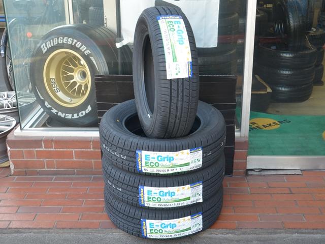 グッドイヤー エフィシエントグリップ エコ EG01 195/65R15 新品タイヤ4本セット 現品限り